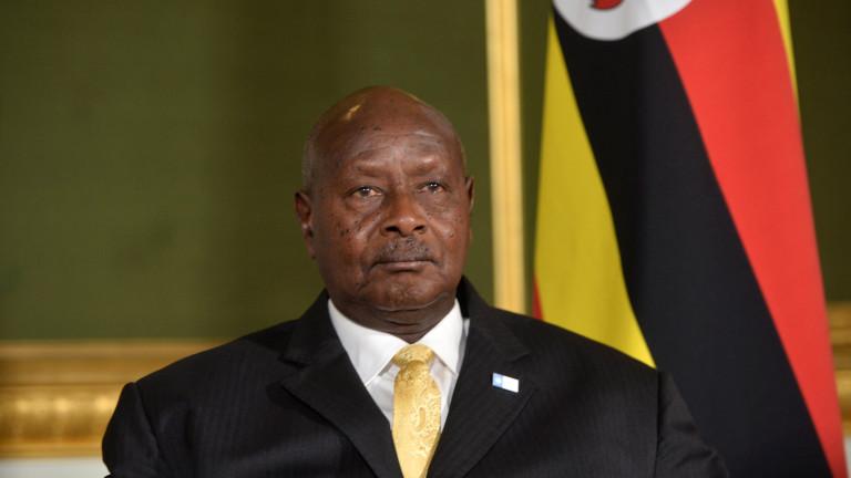 В свое изявление президентът на Уганда Йовери Мусевени съобщи, че