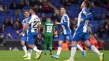 Марселиньо: Мачът се разви много лошо за нас