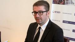 ВМРО-ДПМНЕ скочи: Заев капитулира пред Гърция за името на Македония