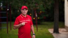 Христо Стоичков: Винаги ще бъда благодарен на Наско, той е от първите хора, които са ми подали ръка