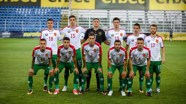 Страдалците от младежкия ни национален тим ще търсят успех над последния