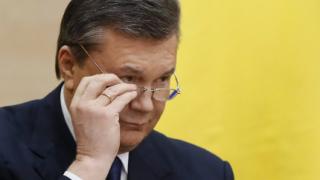 В Украйна образуваха 4 дела срещу Янукович