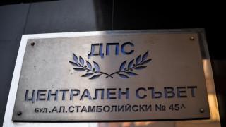 ДПС издигна Милко Калайджиев за кмет на Свиленград