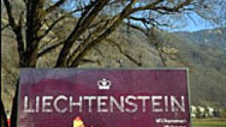 Информаторът в аферата Лихтенщайн се страхува за живота си