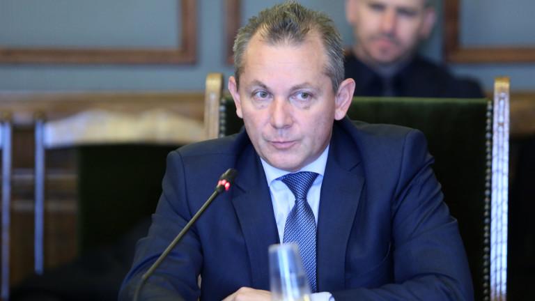 Отменят задължението за изпращане на вътрешни правила към ДАНС до 12 май