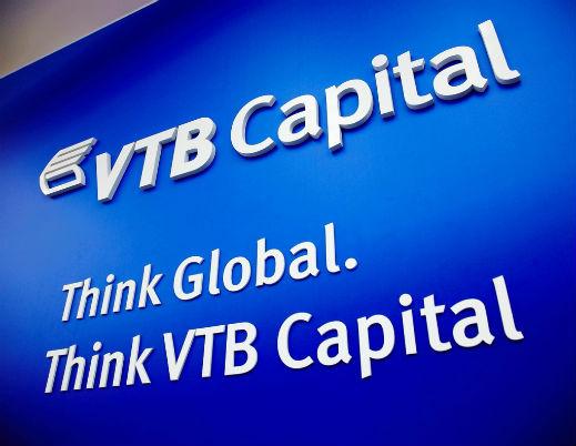 Руската VTB Capital напът да купи модната марка Roberto Cavalli