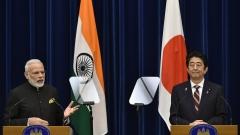 Япония и Индия с историческо ядрено споразумение