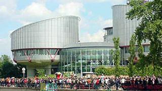€50 000 плаща България на синода на Инокентий
