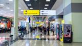 След $500 милиона инвестиция Русия има ново най-голямо летище