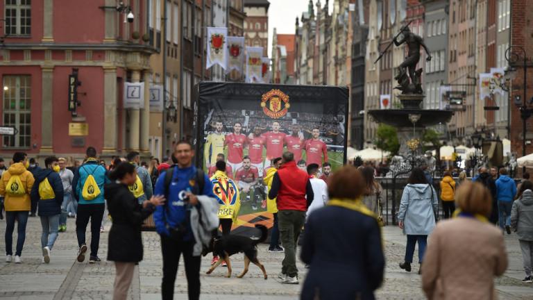 Нападнаха фенове на Юнайтед в Гданск