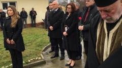 Да сведем глави! 31 години от атентата на гара Буново