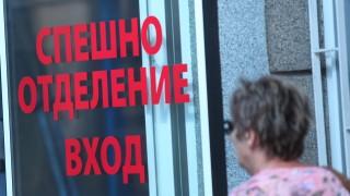 Спешните медици в Нова Загора искат жива охрана