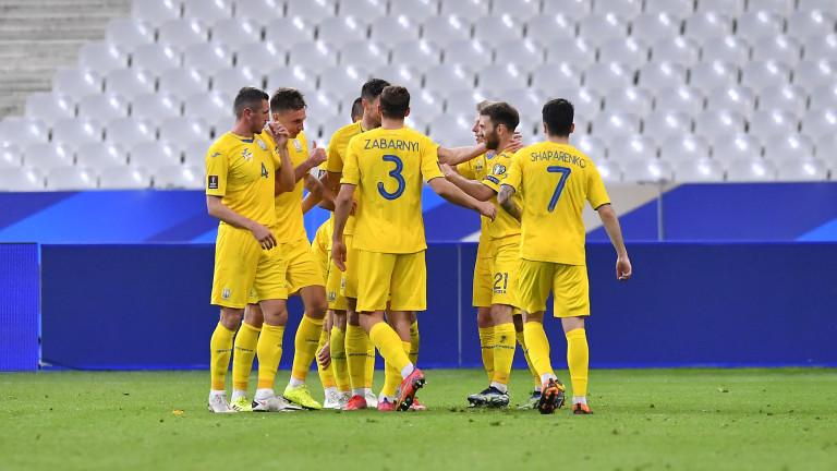 Украйна завърши подготовката за Евро 2020 с убедителна победа