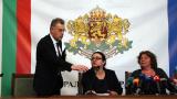 ЦИК прие решение за народните представители в 44-ия НС