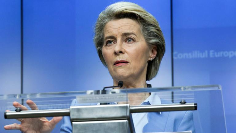 Фон дер Лайен предложи 3 млрд. евро от ЕС на Тихановская