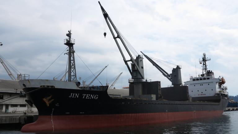 """""""Корабите с много имена"""" - новата схема за печалба на Северна Корея"""