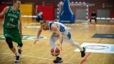 Рилски спортист смаза Балкан и е на финал