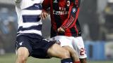 Милан дава двама за Монтоливо