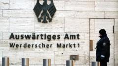 Руски хакери са ударили германското правителство
