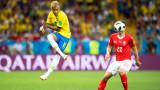 Бразилия не успя да победи Швейцария в първия си мач на Мондиал 2018