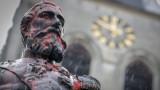 Антверпен премахна статуя на крал Леополд II след антирасистки протест