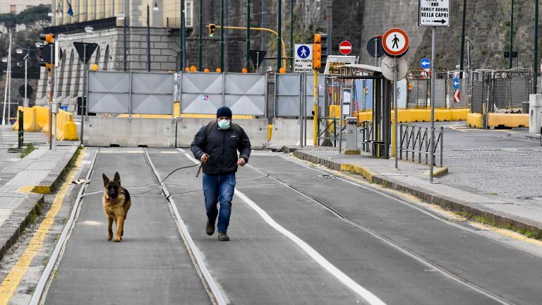 Италия обяви нови строги наказания при нарушаване на ограничителните мерки