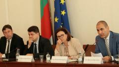Тотално порязаха реформата на вътрешния министър Румяна Бъчварова