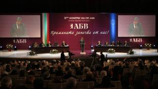 Константин Проданов е новият председател на АБВ