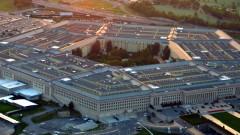 И Пентагонът се готви за смяната на караула в Белия дом