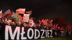 60 000 националисти участваха в марш в Полша