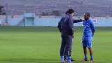 Левски проведе първа тренировка в Малта