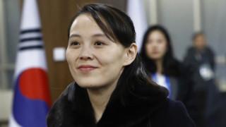 Коя е Ким Йо-джонг - най-важната жена в Северна Корея?