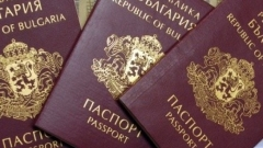 Гешев иска отнемане на българско гражданство, получено с фалшив документ
