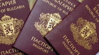 Българите кандидастват за уседналост в Британия само с международен паспорт