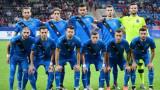 Косово има нов национален селекционер