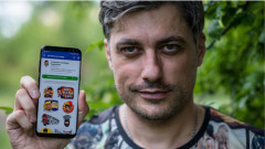 Владо Карамазов пусна собствени стикери