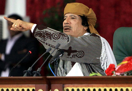 САЩ замразиха над $34 млрд. от авоарите на Кадафи