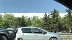 """Верижна катастрофа на """"Цариградско шосе"""" към центъра на София"""