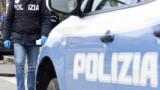 Италианската полиция хвана 650 кг кокаин на пристанище Ливорно