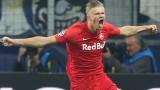 Арсенал се насочи към две от звездите на Залцбург