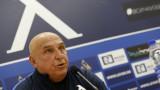 Георги Тодоров преди реванша с Локо (Пд): Искам да започнем агресивно и да вкараме ранен гол