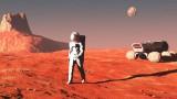 Космическа одисея: Защо никой човек още не е стъпил на Марс?