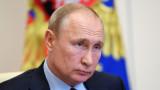 Путин разкри защо още не е поздравил Байдън