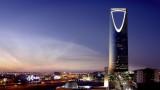 Саудитска Арабия дава над $53 млрд. на гражданите и частния бизнес