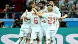 Испания победи Иран с 1:0 в двубой от Група B на Мондиал 2018