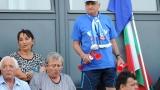 Ръководството на Монтана с жест към феновете за мача с Лудогорец
