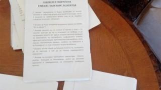 Подписката в защита на битите в Асеновград стигна до Главчев