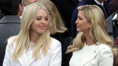 Как Иванка и Тифани Тръмп харчат милионите си