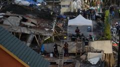 250 души са загинали в Мексико при земетресението