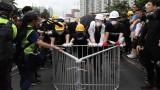 Сблъсъци на пореден многохиляден протест в Хонконг